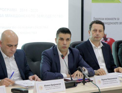 Досега реализирани околу 5 милиони евра инвестиции преку првиот повик од ИПАРД 2, за поголема искористеност на средствата одржани инфо денови во Куманово и Крива Паланка