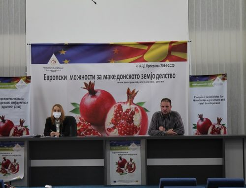 Во Куманово се одржа завршен настан за Кампањата за публицитет за ИПАРД Програмата 2014-2020